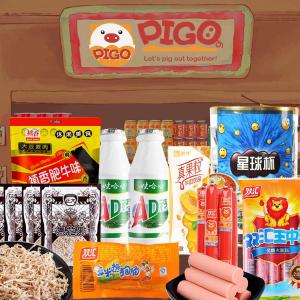 5折起+无门槛8.5折 评论抽奖PIGO 童年怀旧风零食+精选父亲节礼物全场优惠,双汇特卖