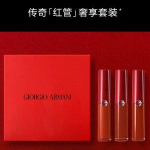 €11/只+包邮+送香水中样阿玛尼「小红管」迷你唇釉仅€33(LF售价€55.95)
