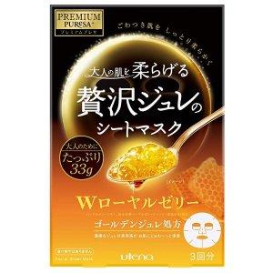 UTENA黄色蜂王浆系列 33g×3片