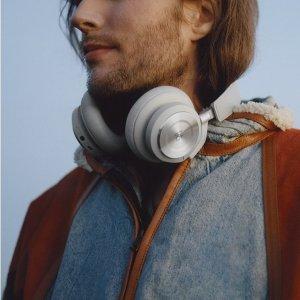 因铝结缘, 高阶降噪+限定铝制外盒限量RIMOWA x Bang & Olufsen 合作款耳机开放预定