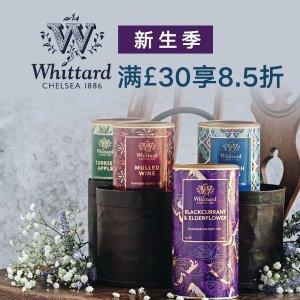 满£30享8.5折独家:Whittard  新生季好价 招牌奶香乌龙、万圣节限定、圣诞日历超全上线
