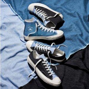 低至3折Converse Chuck 70打折&折扣码 UK | 匡威1970s帆布鞋汇总