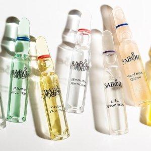 无门槛8折+送2件套Babor 德国安瓶鼻祖 复合维他安瓶、胶原活力安瓶 针对性护肤