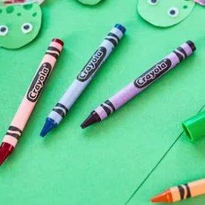 $4.97 (原价$6.37)Crayola 绘儿乐 彩色马克笔16支  可水洗 干净无忧