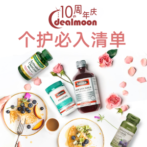 Dealmoon Birthday Exclusive! Hottest Health & Personal Care Deals