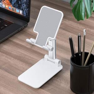 售价€15.99Natbabe 手机/平板支架 可折叠可伸缩 设计简约 黑白两色