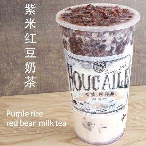 紫米红豆奶茶侯彩擂