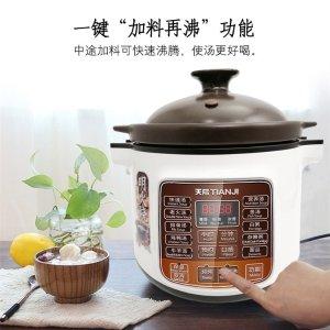 最高减$40 包邮独家:华人生活馆 多款厨房小家电、厨具热卖