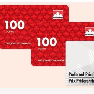 $195Petro-Canada 价值$200加油卡+附送$30加油打折卡