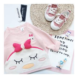 粉色全棉卫衣