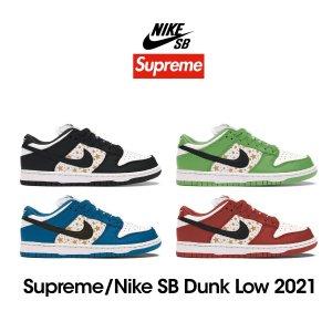 实物图抢先看预告:Supreme x Nike SB Dunk Low 2021联名款球鞋最新消息