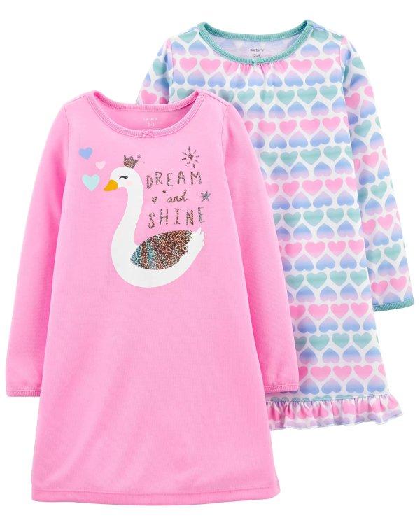 小童睡裙两条装