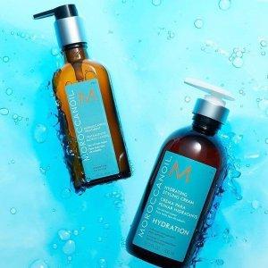 全线78折 £10起全面修复秀发折扣升级:Moroccanoil 洗护产品热卖 滋润你的头发