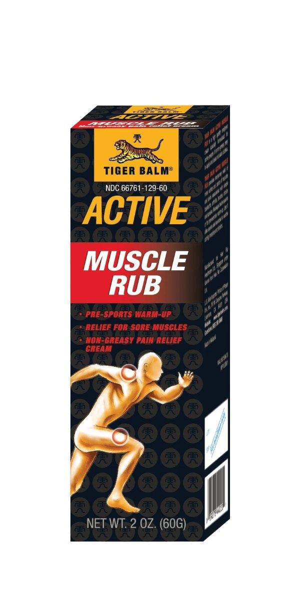 虎标ACTIVE 酸痛膏 2安士 (新包装)