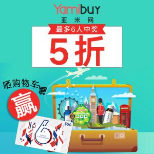 低至5折 抽取6名锦鲤赢$50礼金Yamibuy 日本直邮免关税 IPSA、SKII、CPB 大牌定价优势