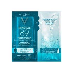 Vichy成分天然 矿泉水+玻尿酸 24小时保湿89玻尿酸补水面膜