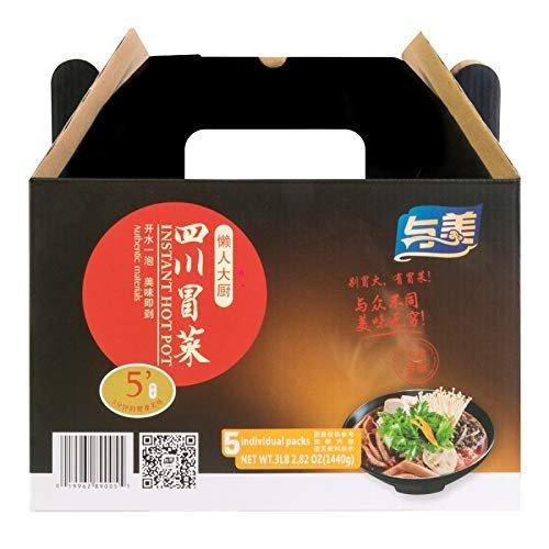 四川冒菜5包装