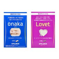 PILLBOX ONAKA & LOVET减小腹抗糖组合