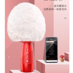 $49.99(原价$69.99)史低TOSING 途讯 V3 三合一 高颜值 智能美声 一体式麦克风
