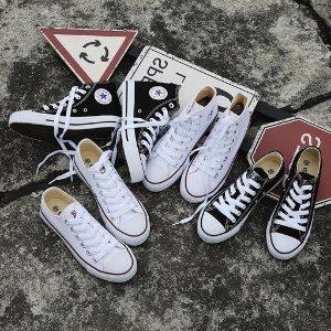 4.6折起 低至€35.95可收Converse 匡威帆布鞋超低价 断码捡漏经典黑、白、红色