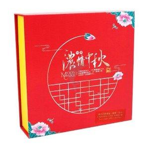 莲蓉/豆沙味港式月饼礼盒 4*120g