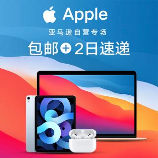 8折起+包邮+2日速递Amazon 苹果自营 Apple打折,收全新Macbook、Airpods 3
