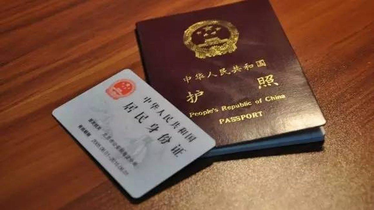 人在美国,国内身份证过期、驾照延期可以找家人代办吗? | 2021年国内证件补办流程一贴Get!