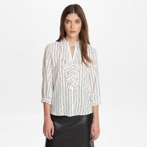 Karl Lagerfeld Paris封面款 条纹衬衫
