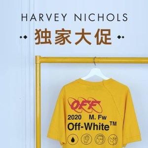 直接6折 Triple S仅€510 逆天价!上新:Harvey Nichols 潮牌限时闪促 收巴黎世家TS老爹鞋、LOEWE