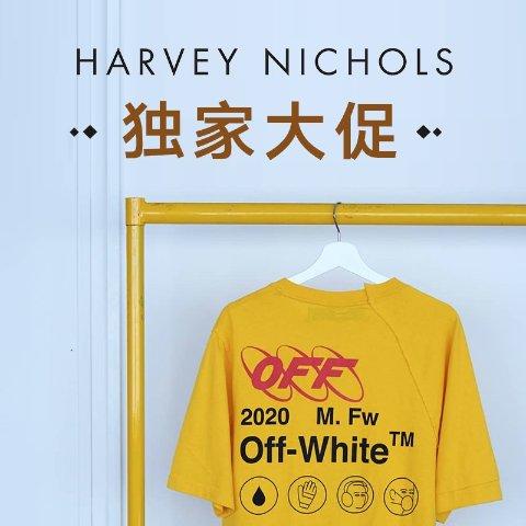 直接6折!Triple S仅£435 逆天价!折扣升级:Harvey Nichols 潮牌限时闪促 收巴黎世家TS老爹鞋、LOEWE