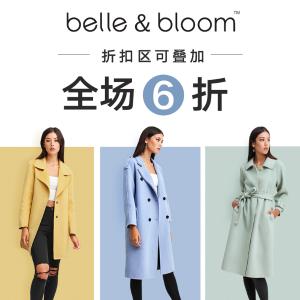 全场6折 折扣区可叠加最后一天:Belle & Bloom 全场美衣、美包惊喜价