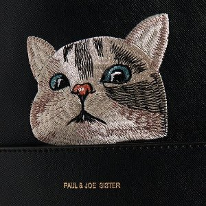 Extra 30% Off SitewideDealmoon Exclusive: Paul&Joe SISTER Clothing and Accessories Sale
