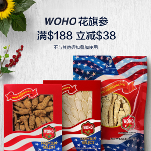 Buy 1 Get 1 Free + Up to $38 OffDailyvita American Ginseng Labor Day Special Deal