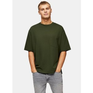 Topman绿色T恤