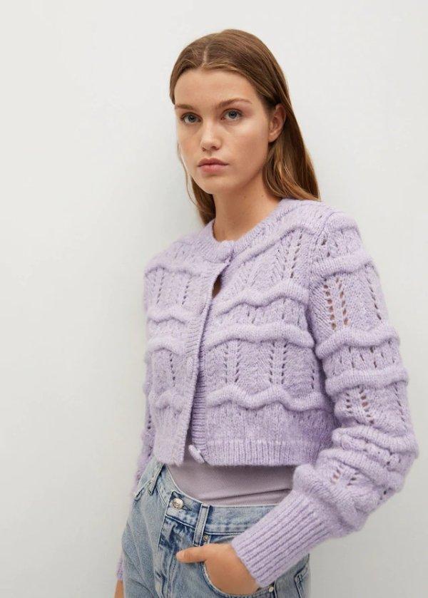 香芋紫毛衣开衫