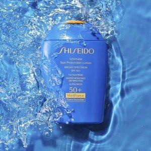最高送$700礼卡+好礼Shiseido 美容护肤品热卖 收红腰子精华、白胖子防晒