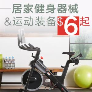 居家健身必备品推荐,运动装备、健身器械、营养补给全都有