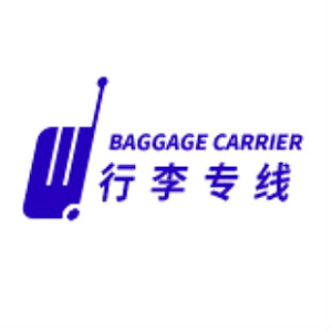 $20OFFPostpony Baggage Carrier