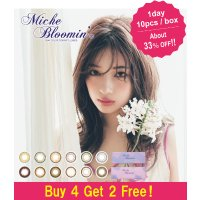 Miche Bloomin 日抛美瞳 1盒10片入 12色可选