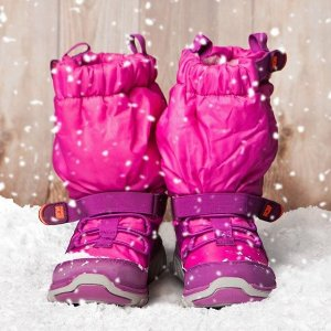 25% OffSelect Boots Sale @ Stride Rite