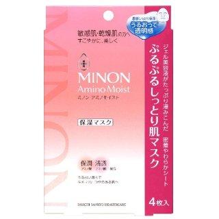 5盒直邮美国到手价$64.5敏感肌常备 MINON 氨基酸保湿面膜 22ml*4片装 特价