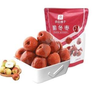 独家9.5折 零食£1起良品铺子零食 购买推荐︱脆冬枣、山楂、碧根果、豆浆粉