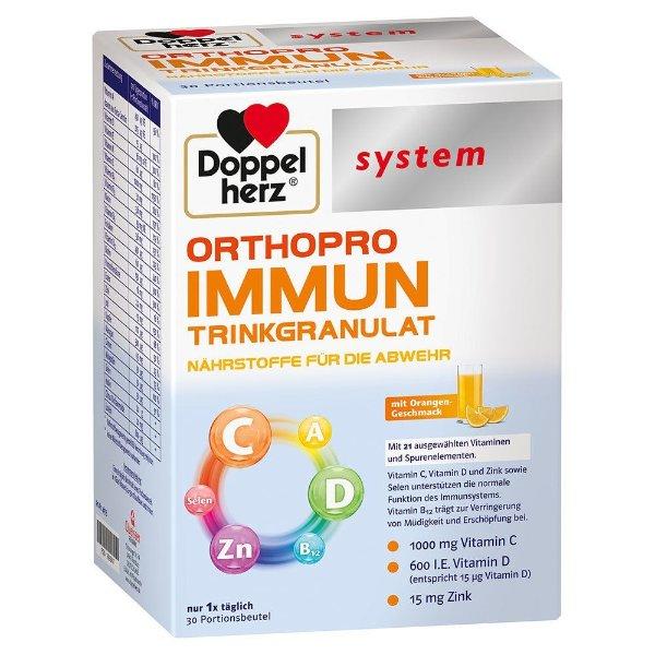 增强免疫力冲剂