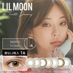 超美LIL MOON 低至5.6折今日抢好货:日系大眼美瞳 点缀妆容必备
