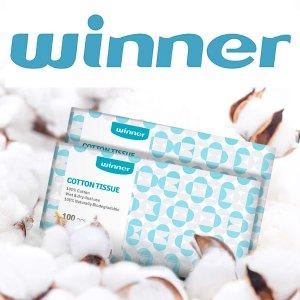 公布中奖名单Winner 全棉时代纯天然干湿两用棉柔巾600抽 卫生健康不致敏