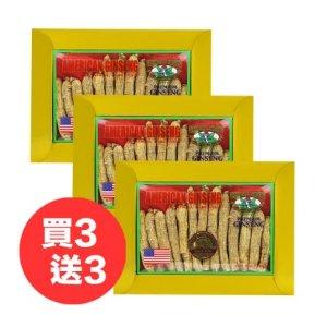 花旗参长枝中号4oz盒装3盒组