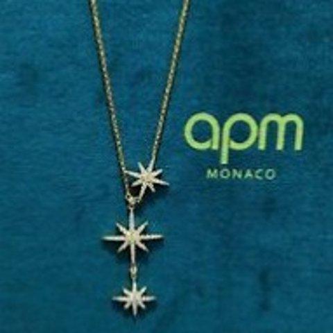 低至5.7折 六芒星项链€76APM MONACO 精美饰品大促 让你做最闪亮的小仙女