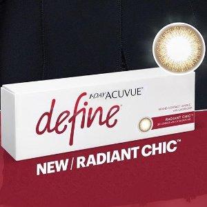 低至7.7折 $17.25起PerfectLens 收Acuvue舒适隐形 Define系列美瞳新款金棕色