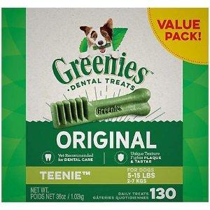 Greenies 狗狗洁牙磨牙棒 130块