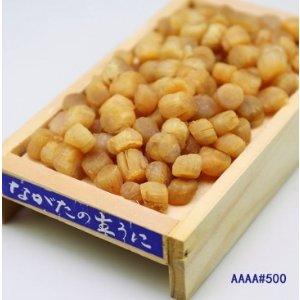 需要使用独家折扣码DM68一级日本宗谷半干干贝(常规装)